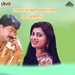 Subramaniya Swamy songs