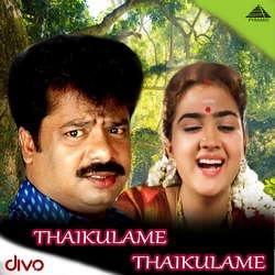 Listen to Indirano Chandirano songs from Thaikulame Thaikulame