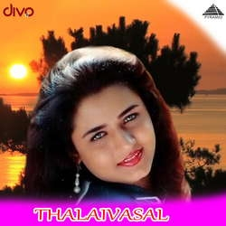 Thalaivasal