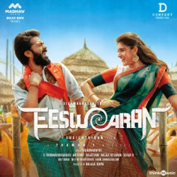 Eeswaran songs