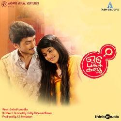 Listen to Thaanaai songs from Oru Pakka Kathai