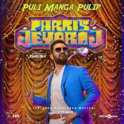Parris Jeyaraj songs