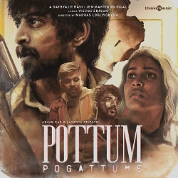 Pottum Pogattume songs