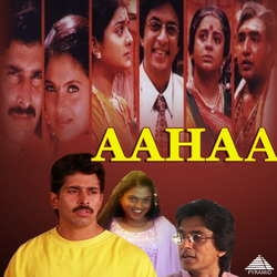 Aahaa songs