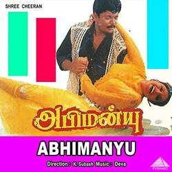 Abhimanyu songs