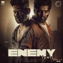 Enemy (Original Motion Picture Soundtrack)