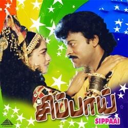Chaarumathi
