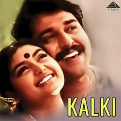 Kalki (Original Motion Picture Soundtrack) songs