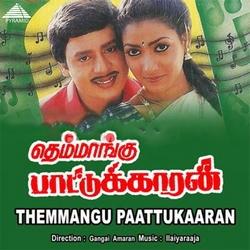 Themmangu Paattukaaran (Original Motion Picture Soundtrack) songs