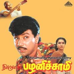 Thirumathi Palanisaamy (Original Motion Picture Soundtrack)
