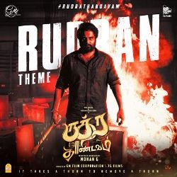Rudra Thandavam songs