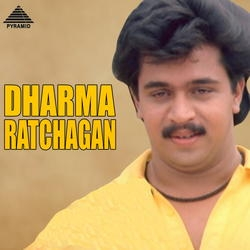 Dharma Ratchagan songs