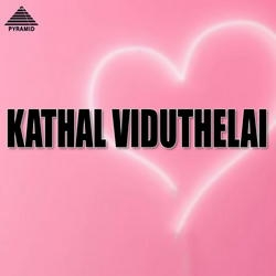 Kathal Viduthelai