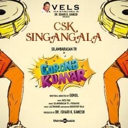 Corona Kumar songs