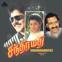 Chandramathi songs