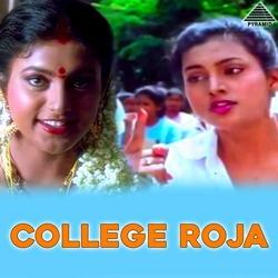 College Roja songs