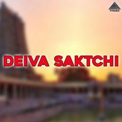 Deiva Saktchi songs
