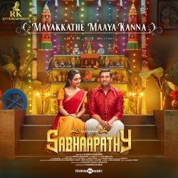 Sabhaapathy songs