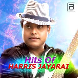 Hits Of Harris Jayaraj songs
