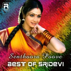 Senthoora Poove - Best Of Sridevi songs