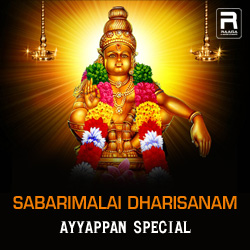 Sabarimalai Dharisanam - Ayyappan Special songs
