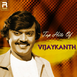 Top Hits Of Vijaykanth songs