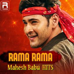 Rama Rama - Mahesh Babu Hits songs