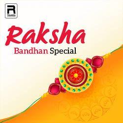 Raksha Bandhan Special songs