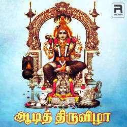 Aadith Thiruvizha songs