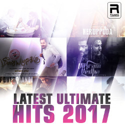 Latest Ultimate Hits 2017 songs