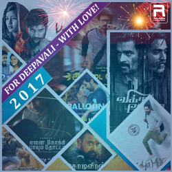 For Deepavali - With Love! Songs Download, For Deepavali
