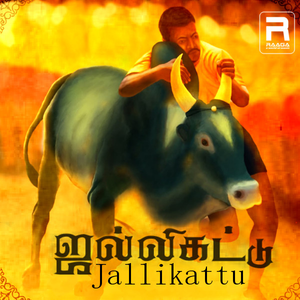 Jallikattu Songs Download Jallikattu Tamil Mp3 Songs Raaga Com Tamil Songs