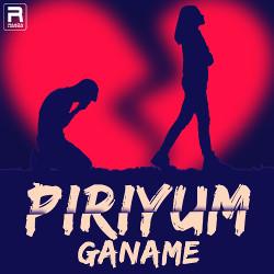 Piriyum Ganame songs