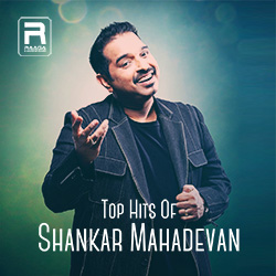 top mp3 song download tamil