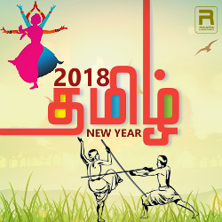 2018 Tamil New Year songs