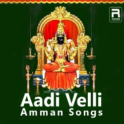 Aadi Velli - Amman Songs songs