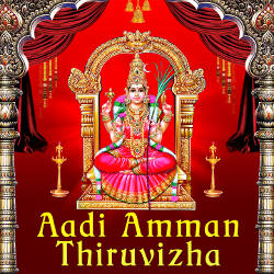 Aadi Amman Thiruvizha songs