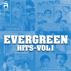 Evergreen Hits - Vol 1 songs