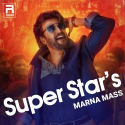 Superstar's Marna Mass songs