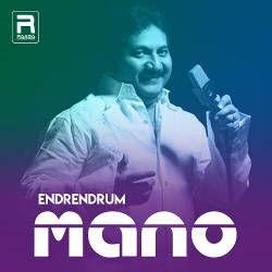 Endrendrum Mano songs