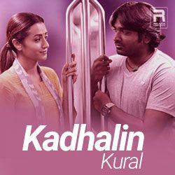 Kadhalin Kural songs