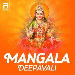 Mangala Deepavali songs