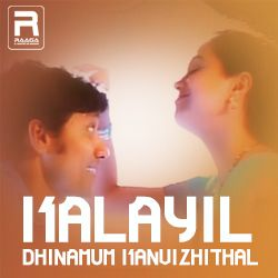 Kalayil Thinamum songs