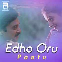 Edho Oru Paatu songs