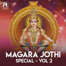 Magara Jothi Special - Vol 2 songs
