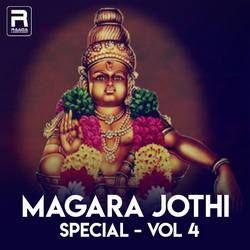 Magara Jothi Special - Vol 4 songs