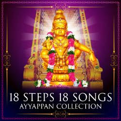 18 Steps 18 Songs - Ayyappan Collection songs