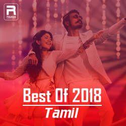 Best Of 2018 songs