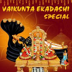 Vaikunta Ekadasi Special songs
