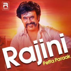 Rajnikanth songs, Rajnikanth hits, Download Rajnikanth Mp3